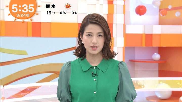 2021年03月24日永島優美の画像05枚目