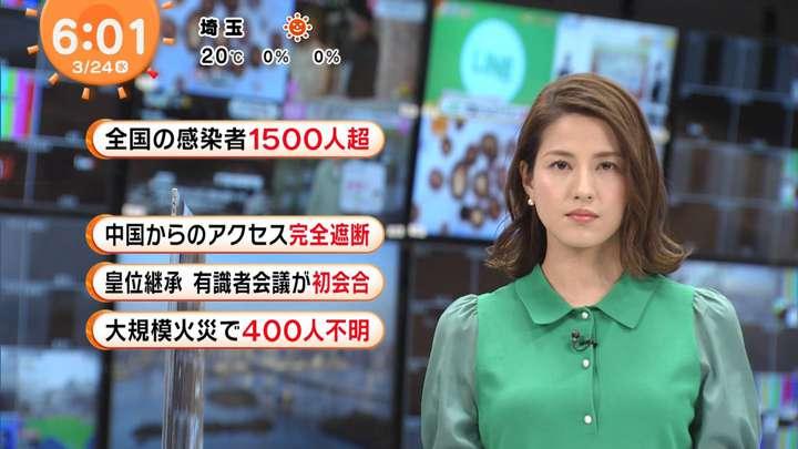 2021年03月24日永島優美の画像06枚目