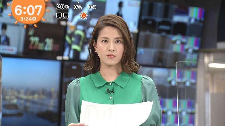 2021年03月24日永島優美の画像07枚目