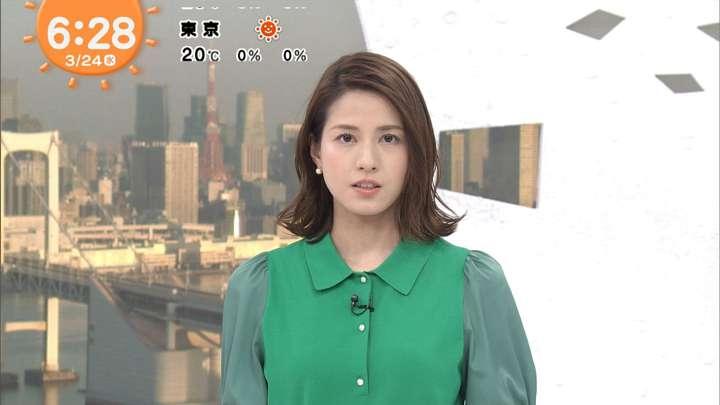 2021年03月24日永島優美の画像09枚目
