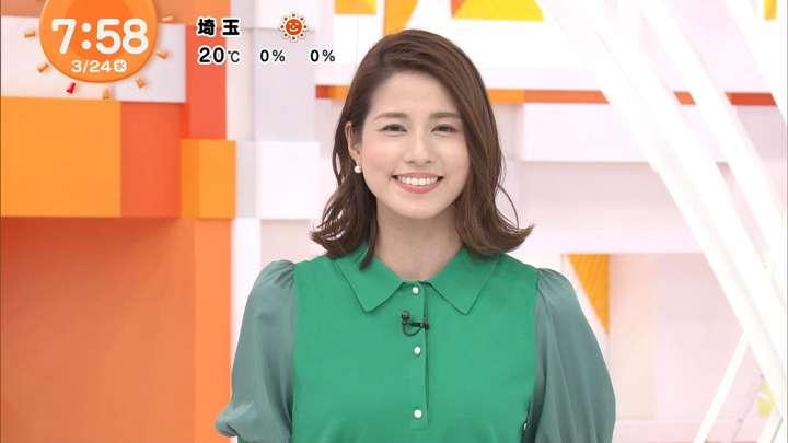 2021年03月24日永島優美の画像13枚目