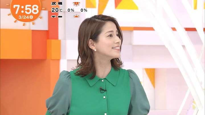 2021年03月24日永島優美の画像14枚目