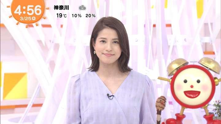 2021年03月25日永島優美の画像01枚目