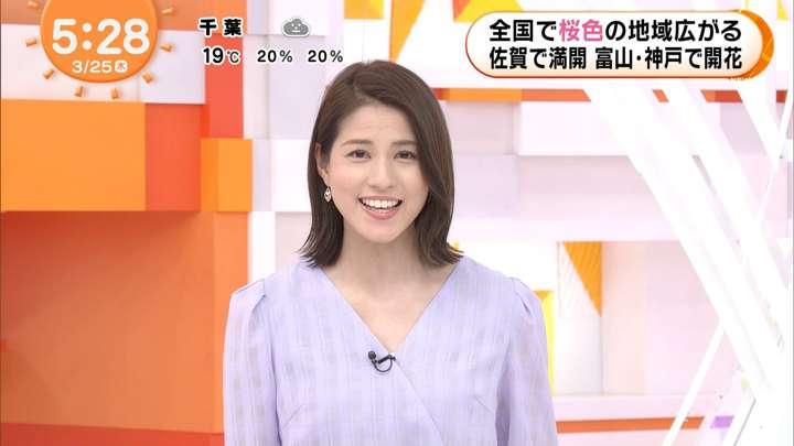 2021年03月25日永島優美の画像03枚目