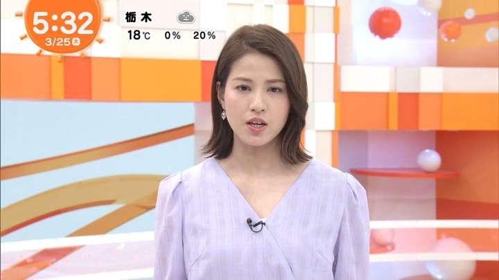 2021年03月25日永島優美の画像04枚目