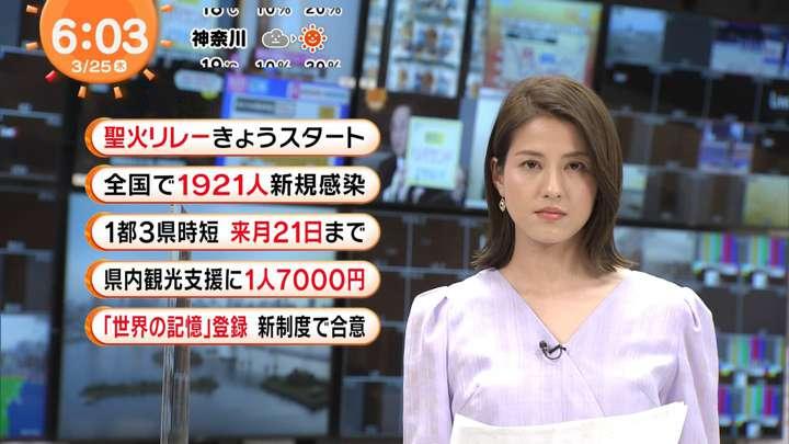 2021年03月25日永島優美の画像05枚目