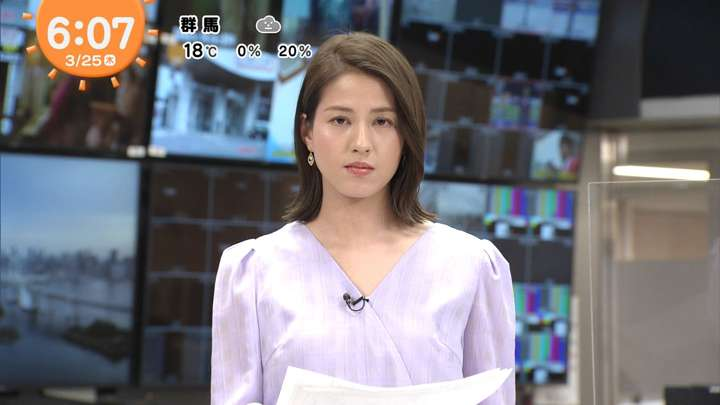 2021年03月25日永島優美の画像06枚目