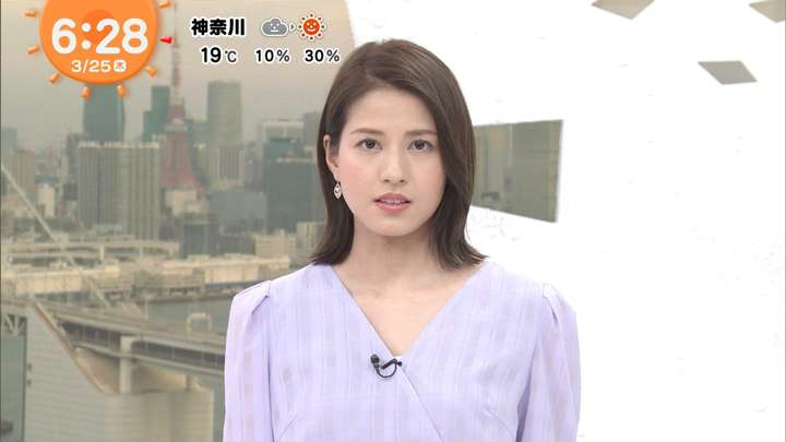 2021年03月25日永島優美の画像07枚目