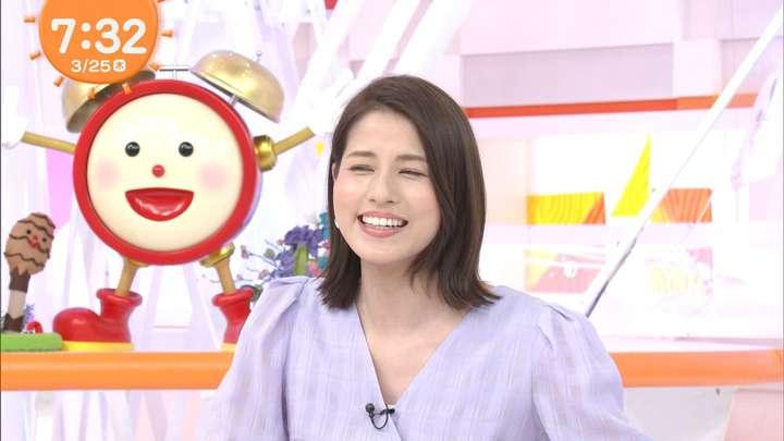 2021年03月25日永島優美の画像10枚目
