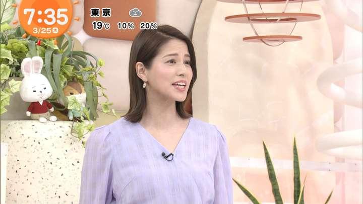 2021年03月25日永島優美の画像11枚目