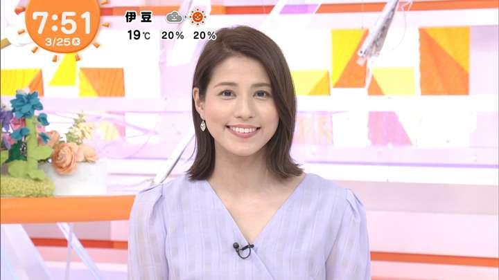 2021年03月25日永島優美の画像14枚目