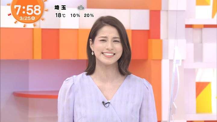 2021年03月25日永島優美の画像15枚目