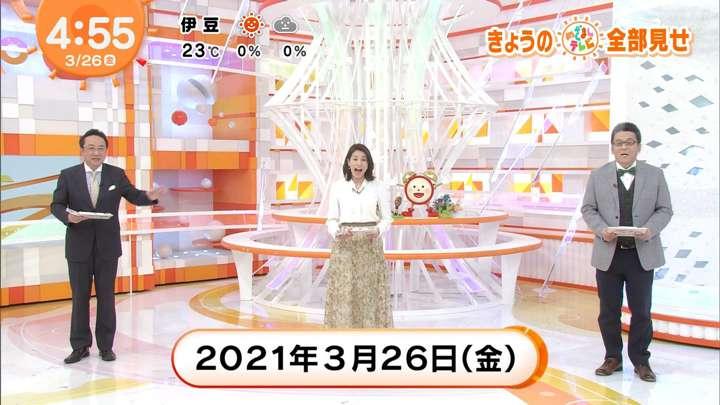 2021年03月26日永島優美の画像01枚目