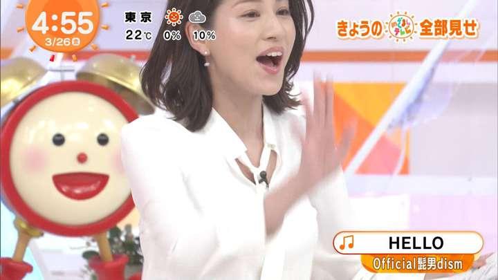 2021年03月26日永島優美の画像02枚目