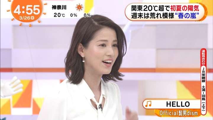 2021年03月26日永島優美の画像04枚目