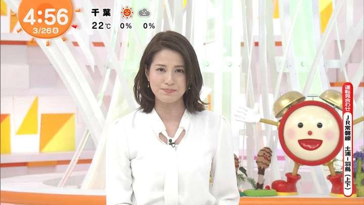 2021年03月26日永島優美の画像06枚目
