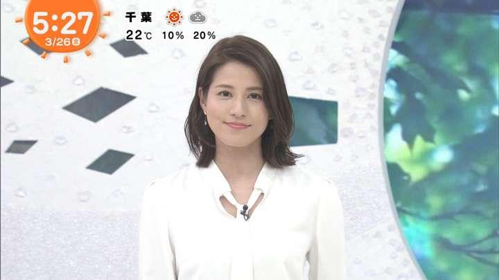 2021年03月26日永島優美の画像09枚目