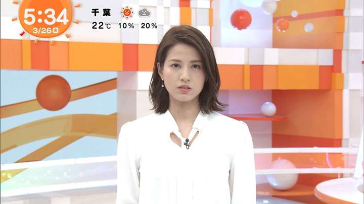 2021年03月26日永島優美の画像10枚目