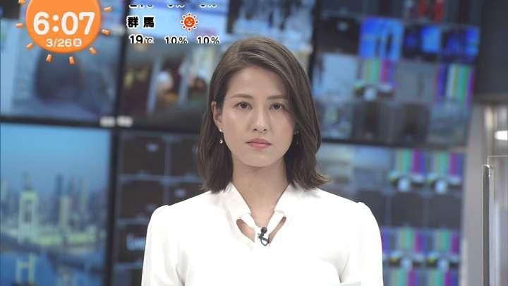 2021年03月26日永島優美の画像12枚目