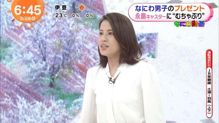 2021年03月26日永島優美の画像14枚目