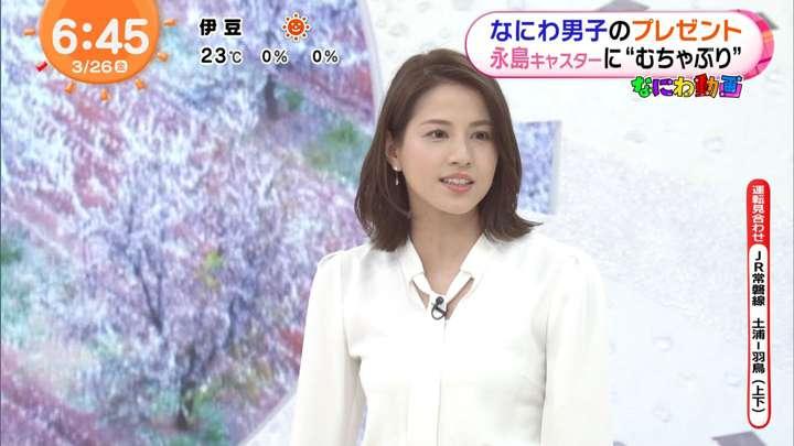 2021年03月26日永島優美の画像15枚目