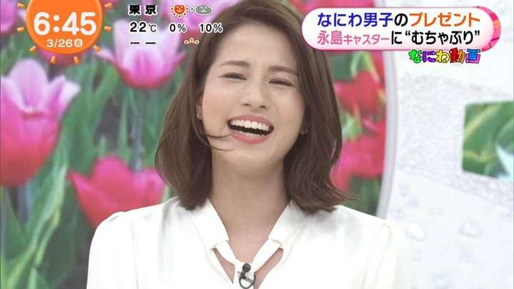2021年03月26日永島優美の画像16枚目