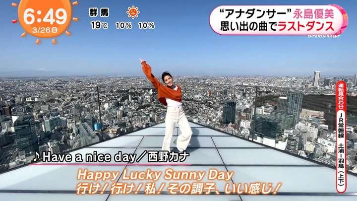 2021年03月26日永島優美の画像17枚目