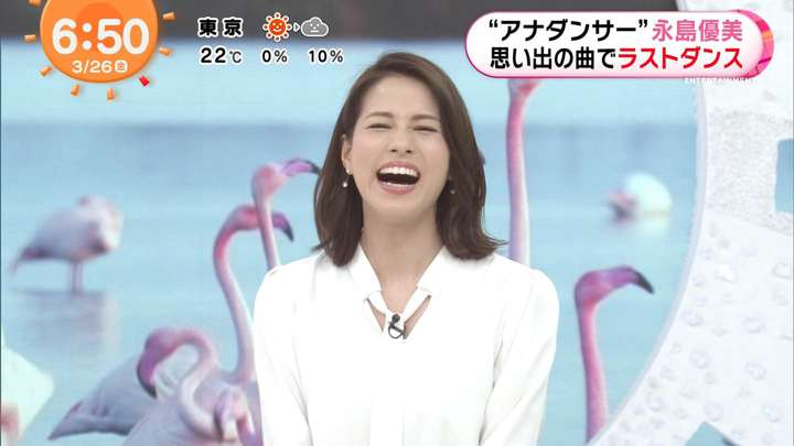 2021年03月26日永島優美の画像18枚目