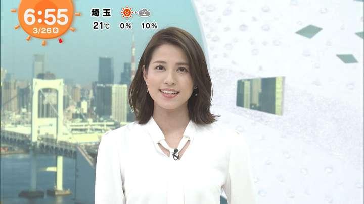 2021年03月26日永島優美の画像19枚目