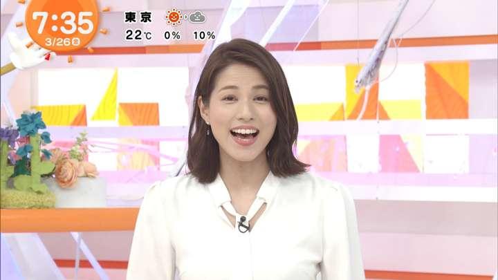 2021年03月26日永島優美の画像21枚目