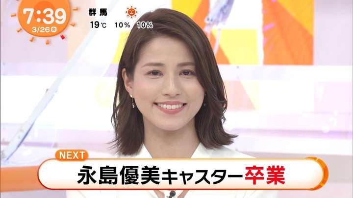 2021年03月26日永島優美の画像23枚目