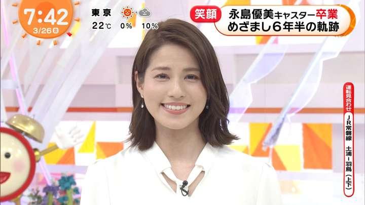 2021年03月26日永島優美の画像25枚目