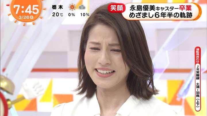 2021年03月26日永島優美の画像26枚目