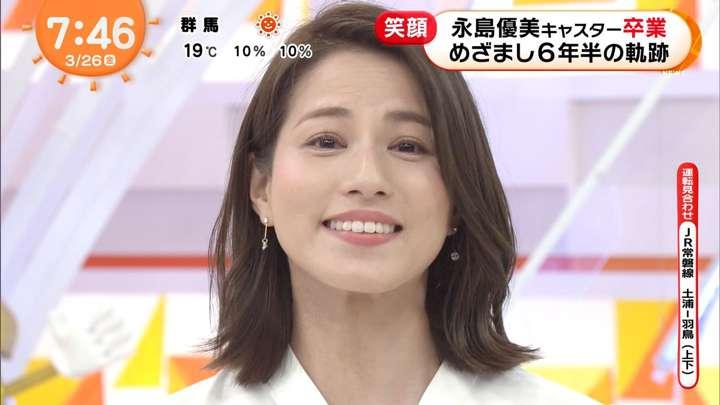 2021年03月26日永島優美の画像27枚目