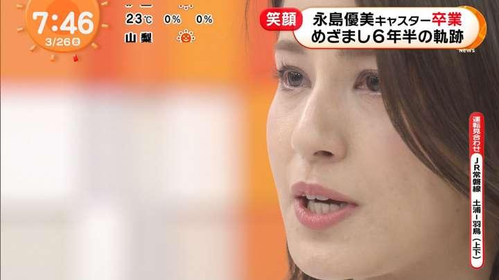 2021年03月26日永島優美の画像28枚目