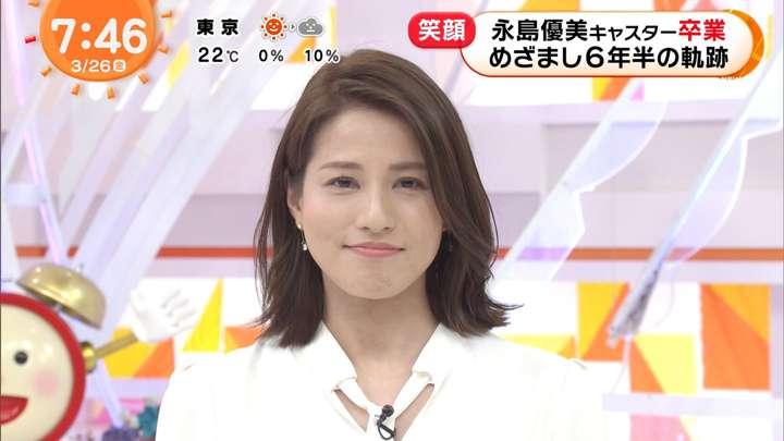 2021年03月26日永島優美の画像29枚目