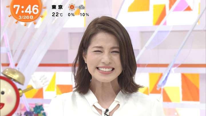 2021年03月26日永島優美の画像30枚目
