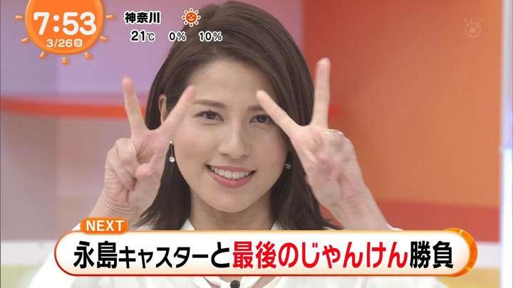 2021年03月26日永島優美の画像31枚目