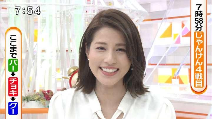 2021年03月26日永島優美の画像33枚目