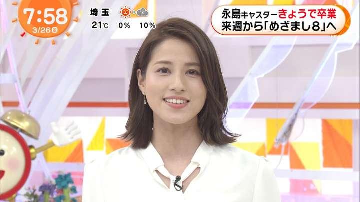 2021年03月26日永島優美の画像37枚目