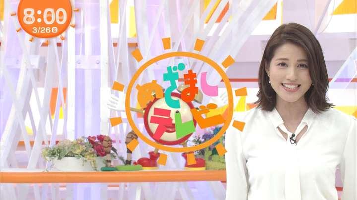 2021年03月26日永島優美の画像39枚目