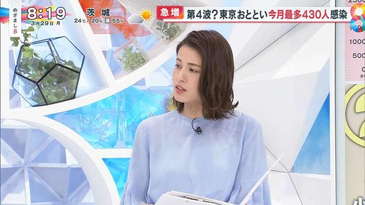 2021年03月29日永島優美の画像07枚目