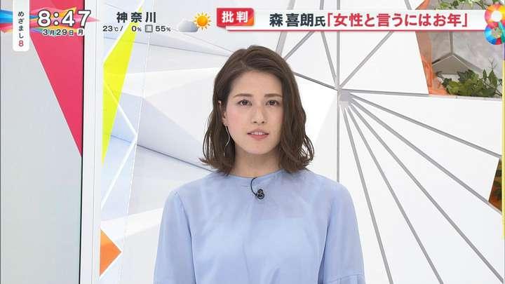 2021年03月29日永島優美の画像08枚目