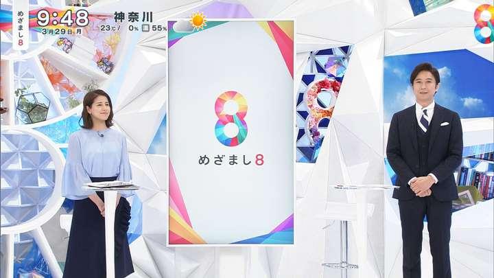 2021年03月29日永島優美の画像12枚目