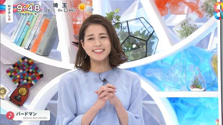 2021年03月29日永島優美の画像13枚目