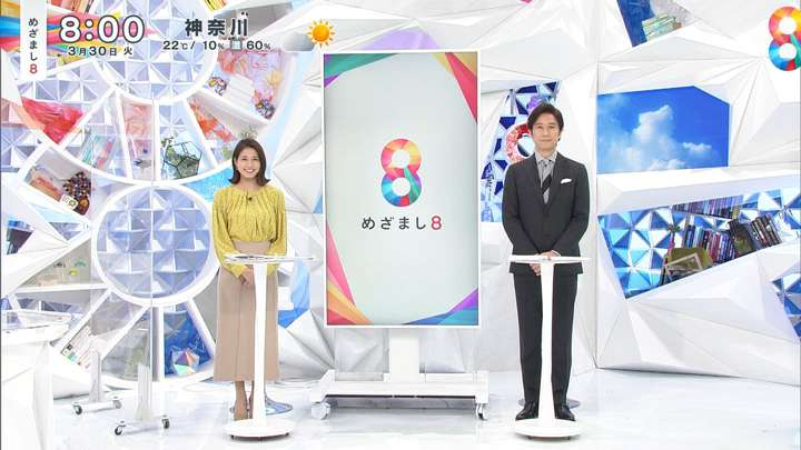 2021年03月30日永島優美の画像01枚目