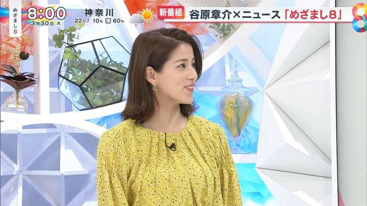 2021年03月30日永島優美の画像03枚目