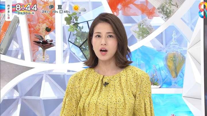 2021年03月30日永島優美の画像05枚目
