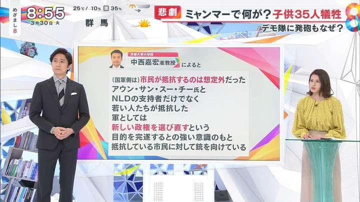2021年03月30日永島優美の画像06枚目