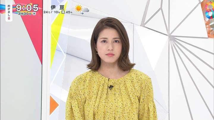 2021年03月30日永島優美の画像07枚目